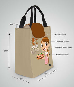 Biwi Ke Haath Ka Khana Bengali Lunch Bag - Roucy