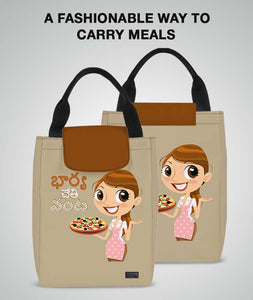 Biwi Ke Haath Ka Khana Telgu Lunch Bag - Roucy