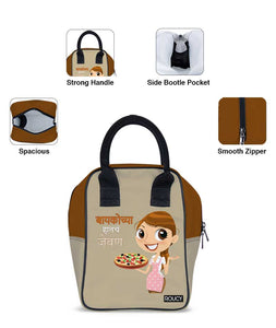 Biwi Ke Hath Ka Khana Marathi Trapeze Lunch Bag - Roucy