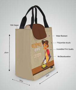 Maa Ke Haath Ka Khana Marathi Lunch Bag - Roucy