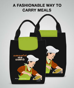 Pati Ke Haath Ka Khana Tamil Lunch Bag - Roucy