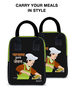 Pati Ke Hath Ka Khana Marathi Trapeze Lunch Bag - Roucy