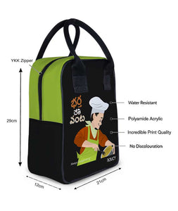 Pati Ke Hath Ka Khana Telgu Trapeze Lunch Bag - Roucy