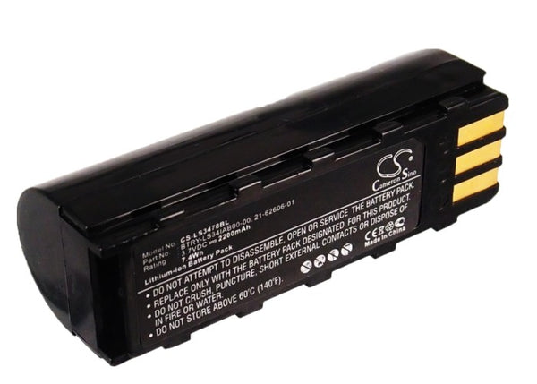 Standard Capacity Battery for Zebra, Motorola, Symbol and Honeywell Scanners - 3.7V/2200mAh | bbmbattery.com