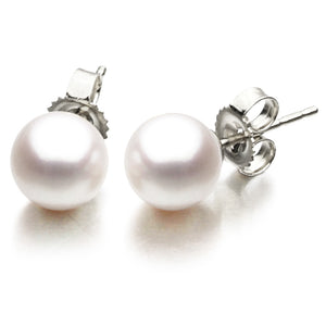 14KW 7-7.5mm Cultured Akoya Pearl Stud Earrings with Friction Post