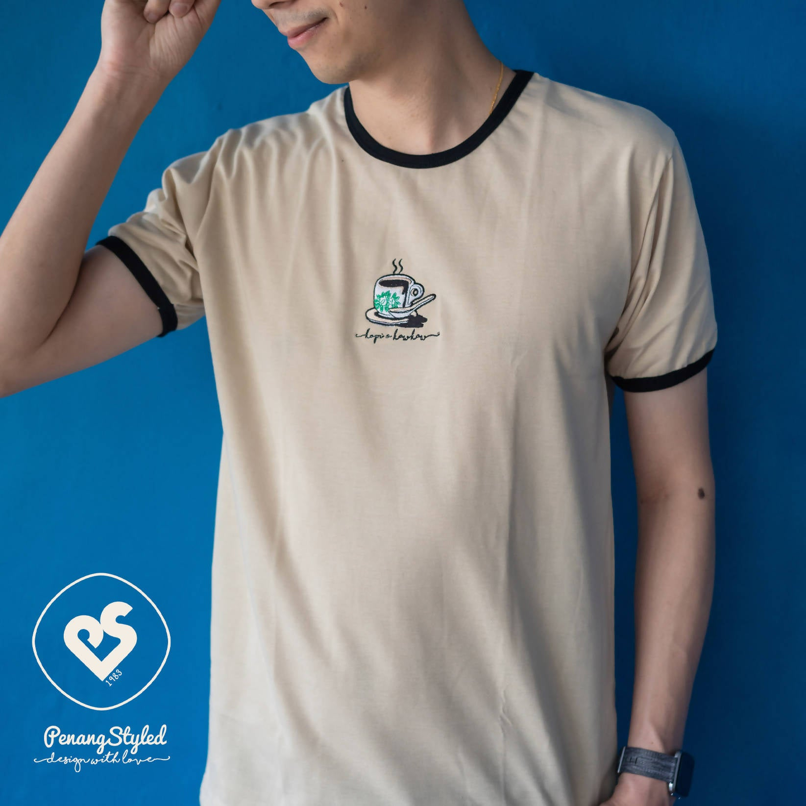 Penang Styled Kopi O Embroidery Round Neck Short Sleeve Cotton Khaki Black Ringer Tee