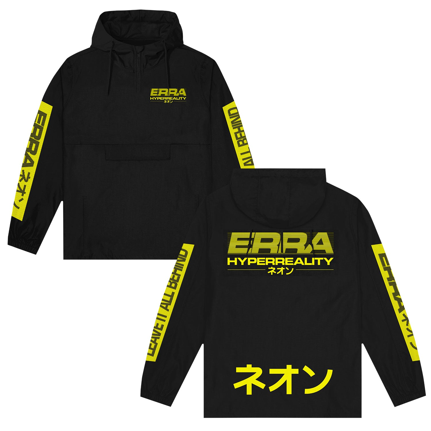 Hyperreality Black Pullover Windbreaker