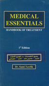 Medical Essentials Handbook of Treatment (E-A) in colors