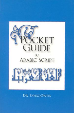 Pocket Guide to Arabic Script