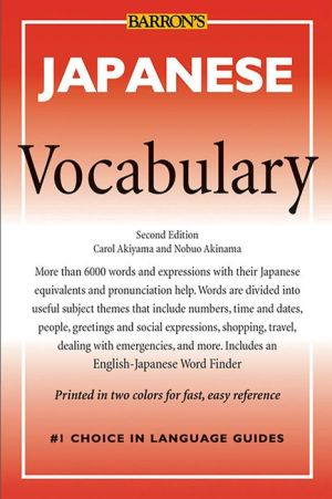 Japanese Vocabulary, 2e