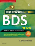 Quick Review Series for BDS 1st Year (Complimentary e-book with digital resources), 3/e