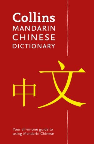 Collins English to Mandarin Chinese Dictionary