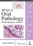 MCQs in Oral Pathology