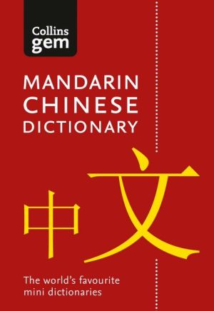 Gem Mandarin Chinese Dictionary