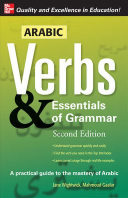 Arabic Verbs & Essentials of Grammar 2E