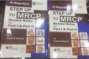 El Magraby's Step Up to MRCP Review Notes for Part I and Part II ( 2 VOL )