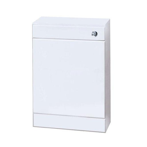 CLEARANCE Premier Saturn WC Unit with Concealed Cistern 500mm Wide - Gloss White