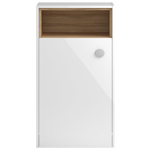 CLEARANCE Hudson Reed Coast Shelf Back to Wall WC Unit, 600mm Wide, White