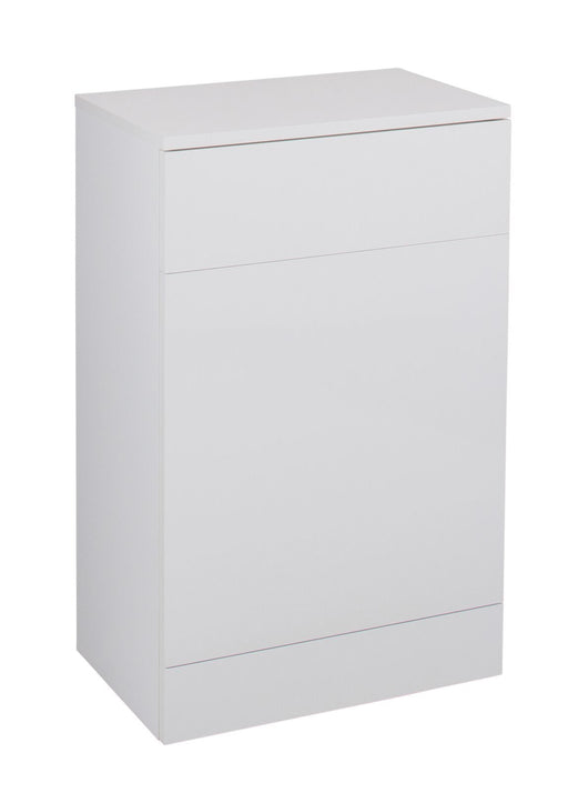 CLEARANCE Cassellie Kass WC Unit - 600mm Wide x 330mm Deep - White