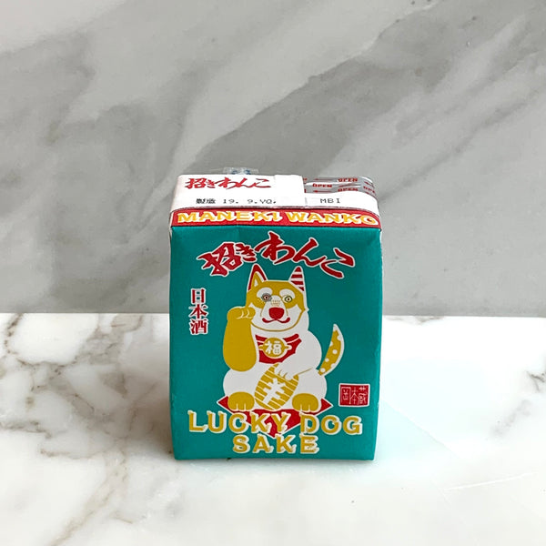 Lucky Dog Saké Juicebox