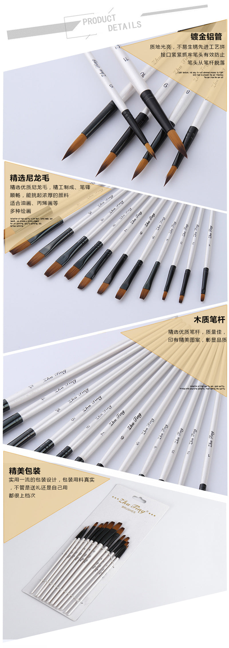 Brookish and Lanky Drawing Brush Set