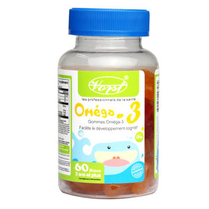 Omega 3 Gummies for Kids 60 Blocs - Vorst Supplements and Vitamins