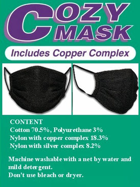 103 Cozy Mask Superior - Cozy Support Raal Copper Complex support generates electricity to work with your body to ease stiffness aand pain while you sleep. Special technology from Japan