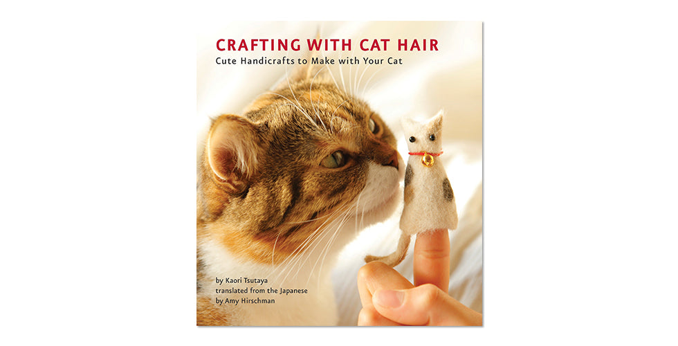christmas gift guide crafting with cat hair book