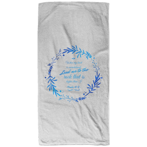 Bible Verses Bath Towel 32x64 - Psalm 61:2 (Design 19) - Meditate Healing Christian Store