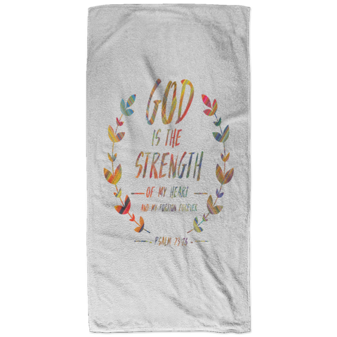 Bible Verses Bath Towel 32x64 - Psalm 73:26 (Design 14) - Meditate Healing Christian Store