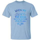 "Bible Verse Men 5.3 oz. T-Shirt - ""Psalm 61:2"" Design 17 - Meditate Healing Christian Store"