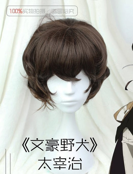 Anime Bungo Stray Dogs Dazai Osamu Short Brown Curly Wig Synthetic Hair  + Track No. + Wig Cap