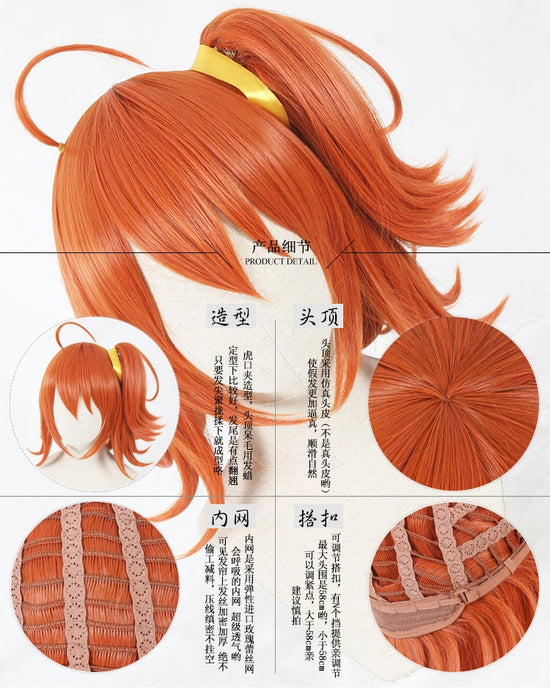 Gudako Fujimaru Ritsuka Wig FGO Fate Grand Order Servant Short Wig Orange Pigtails