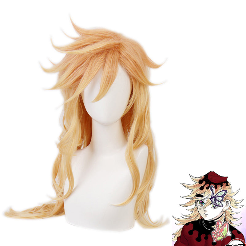 Douma Demon Slayer Kimetsu no Yaiba Long Cosplay Hair Wigs