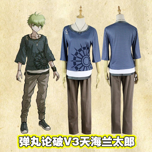 Rantaro Amami Danganronpa V3 Cosplay Costume Full Set Uniform Killing Harmony Unisex Suit