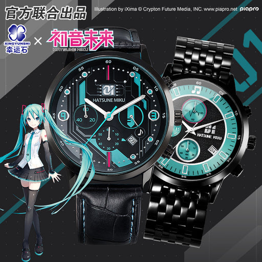Manga Role Kagamine Hatsune Miku Waterproof Action Figure Cosplay Vocaloid Watches