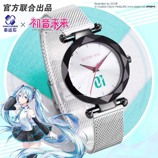 Manga Role Kagamine Hatsune Miku Watch Waterproof Action Figure Cosplay Vocaloid