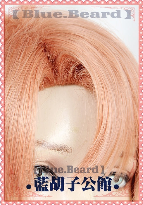 IDOLiSH7 Seven Short Wig Orange Izumi Mitsuki Short Base Wig