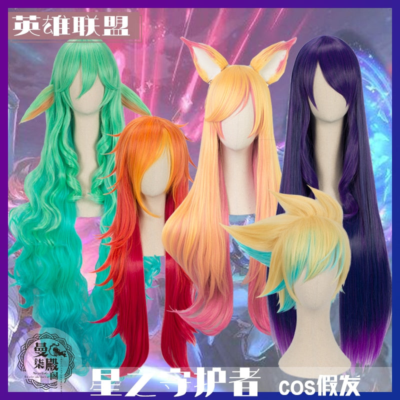 League Legends Ezreal Star Guardian Ahri Gumiho Fox Miss Fortune Soraka Cosplay Costume Party Wig Hair +CAP