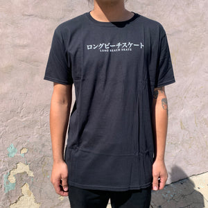 Long Beach Skate Co. Kanji Shirt