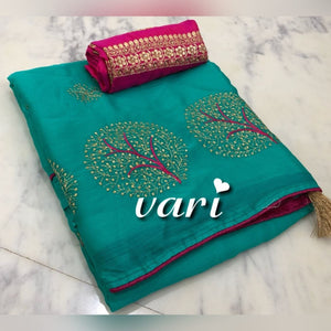 Exclusive Designer Rama Color Saree