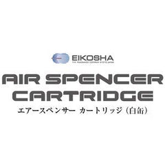 air spencer squash carzilla.ca logo