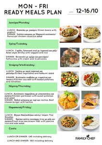 COOKED MEALS PLAN  12/10 - 16/10