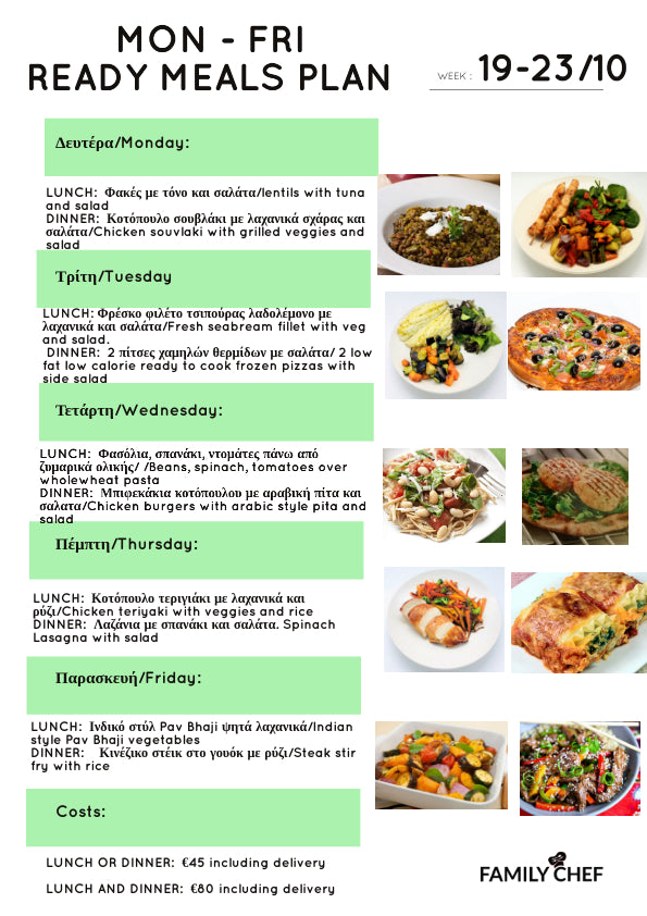 COOKED MEALS PLAN  19-23/10