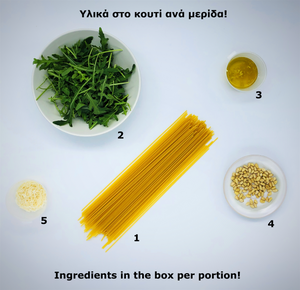 Familychef 15΄ Pasta With Pine Nuts & Arugula ingredients