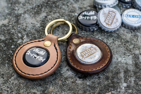 Asahi Bottle Cap Key Chain