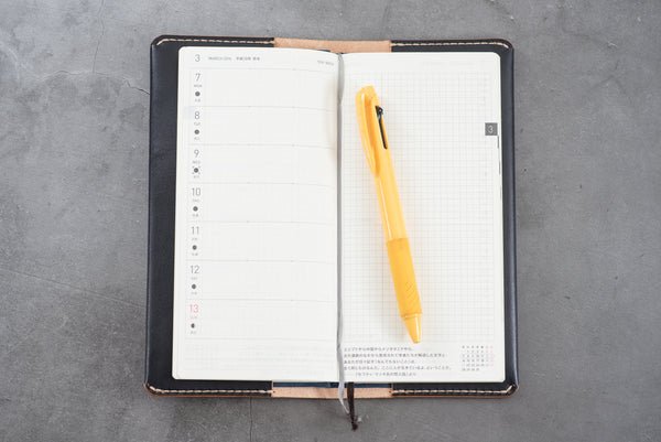 Black Minimalist Hobonichi Weeks (Mega) Leather Cover