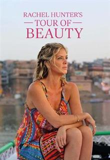 Rachel Hunter's Tour of Beauty - Emma Clifton