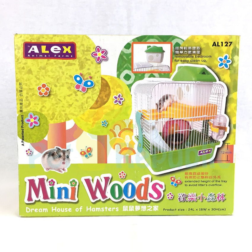 ALEX AL127 Alex Mini Woods - Pet Republic Jakarta