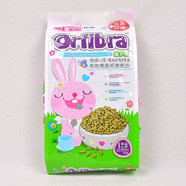 ALICE AE106 Orfibra Adult Rabbit Pellet 1Kg Small Animal Food Alice